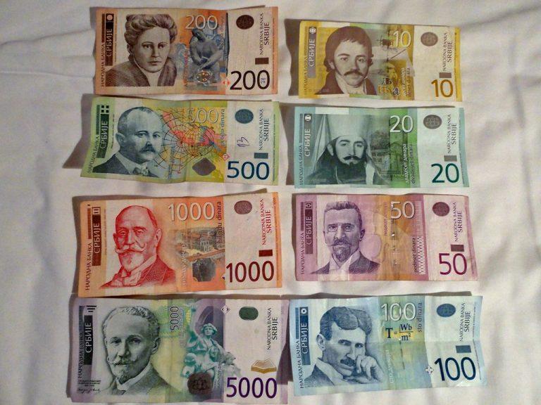 เซอร์เบียขายพันธบัตรมูลค่า 550 ล้านยูโร