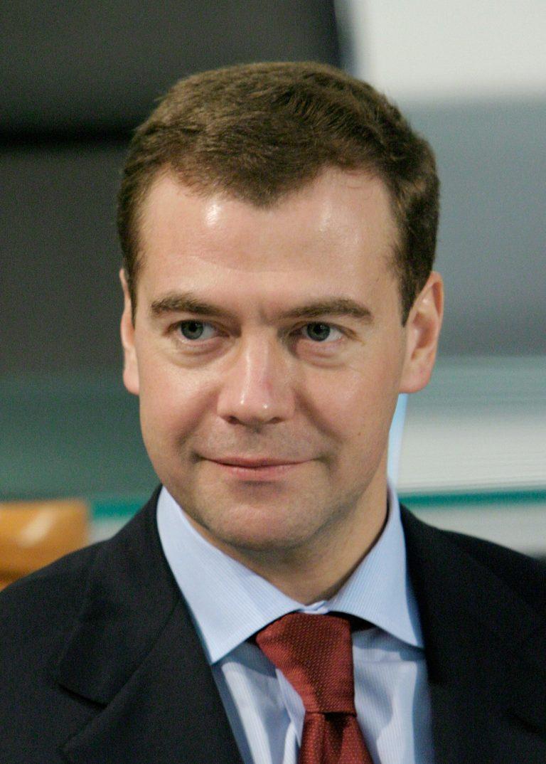 เซอร์เบียต้อนรับ Dmitry Medvedev