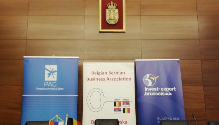 """การนำเสนอ """"โอกาสทางธุรกิจสำหรับบริษัทเบลเยียมในเซอร์เบีย"""" อีกขั้นหนึ่งในความร่วมมือทางธุรกิจระหว่างเซอร์เบียและเบลเยียม"""